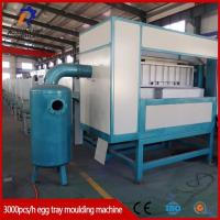 Buy cheap Pulp Tray Machine AUTO DRYER EGG TRAY MACHINE from wholesalers