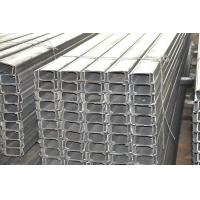 Steel Materials PRODUCTS 6