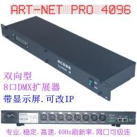 Quality electronic series ART-NET DMX for sale