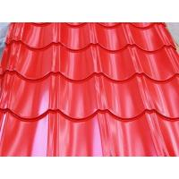 Quality Wave Tile for sale