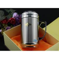 Quality HB-503 Stainless Steel Vacuum Office Cup for sale