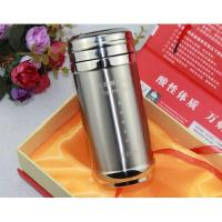 Quality HB-503 Tuomalin Cup for sale