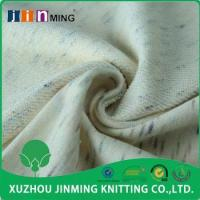 Quality bamboo joint forging color looped fabric(60%cotton40%polyester) for sale
