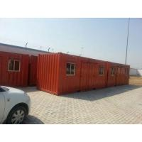 Buy cheap Portable Building from wholesalers