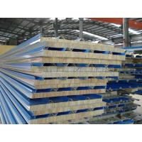 Buy cheap Rockwool mechanism (glass wool) roof from wholesalers