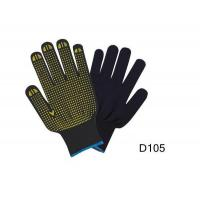 Buy cheap PVC Dots Gloves D105 from wholesalers