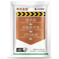 Quality Herbicides ZTJD Carfentrazone-ethyl 10% WP Florasulam 50g/l SC MCPA-Na 56% SPX for sale