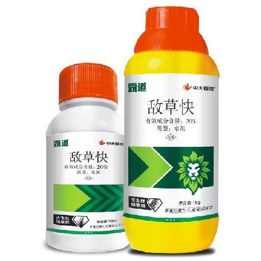 China Herbicides BD Diquat 20% AS