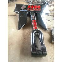 Buy cheap AC-14 HHP anchor Number: AC-14 HHP anchor from wholesalers