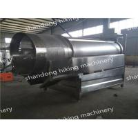Quality automatic seasoning machine for sale