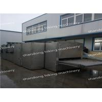Buy cheap cabinet drying plant from wholesalers