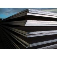 China 304 316 H shaped stainless steel bar Manufacturer on sale