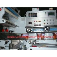 Quality Snickers Packaging Machine for sale