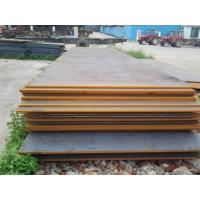 Quality China carbon steel plate price a516 gr 70 a283 grade c calculate weight for sale