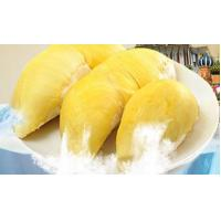 Buy cheap Import durian to join Imported durian to join the wholesale from wholesalers