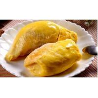 Buy cheap Thai durian joins Thailand gold pillow Durian from wholesalers