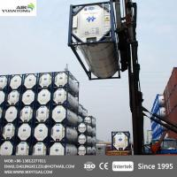 China Industrial Liquid Carbon Dioxide Tanks on sale