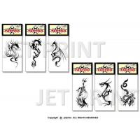 Quality Tattoo Product ID: JP-220 for sale