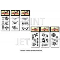 Quality Tattoo Product ID: JP-212 for sale