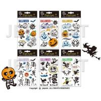 Quality Tattoo Product ID: JP-242 for sale