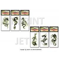 Quality Tattoo Product ID: JP-230GD for sale