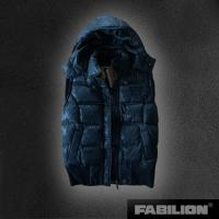 Buy cheap coat1833 from wholesalers