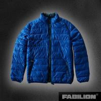 Buy cheap coat1812 from wholesalers