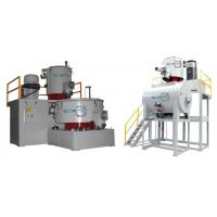 Quality Extrusion Series Mixer for sale