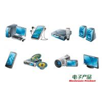Buy cheap Electronic products electronic product from wholesalers