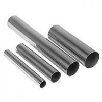 Buy cheap 15MnVB Alloy Tubes Specs from wholesalers