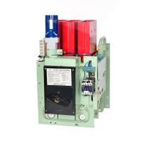 Buy Air Circuit Breakers DW17 Series ACB at wholesale prices