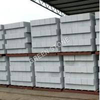 Buy cheap Light Weight Brick from wholesalers