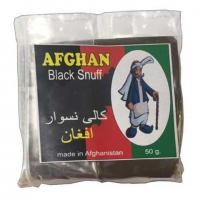 Buy cheap Nasal Snuff Afghan Black 50g from wholesalers