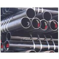 Quality best selling products epoxy resin paint steel pipe for oil drilling for sale
