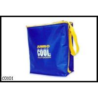 Buy cheap Cooler C0101 from wholesalers