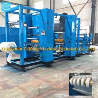 Buy cheap Cigarette paper machine from wholesalers