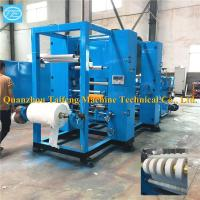 Quality Cigarette paper machine Industrial use cigarette paper rolling machine for sale