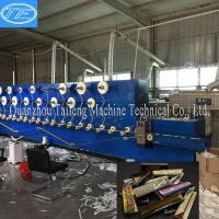 Buy cheap Cigarette paper machine Automatical smoke paper machine from wholesalers