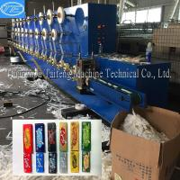 Quality Cigarette paper machine Smoke paper watermark all-in-one printing and gluing machine for sale