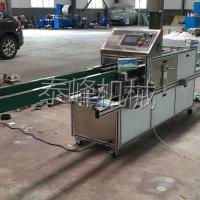 Buy cheap Packing machine Cigarette packing machine widely used tipping paper from wholesalers