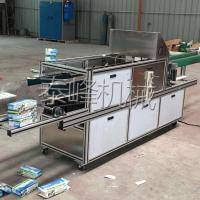 Buy cheap Packing machine CE Approved Cigarette Paper Packing Machine from wholesalers