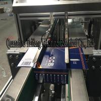 Buy cheap Packing machine Cigarette paper packing machine from wholesalers