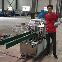 Buy cheap Packing machine Well designed paper box packaging machine from wholesalers