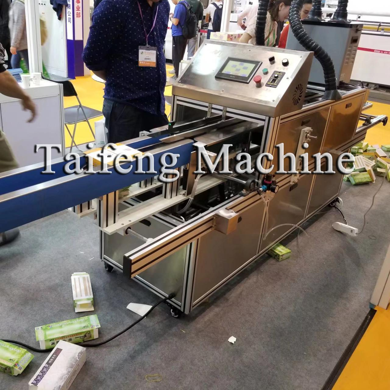 Buy cheap Packing machine Easy operation paper box packaging machine from wholesalers
