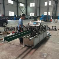 Buy cheap Packing machine Best price cigarette paper box packing machine for sale from wholesalers