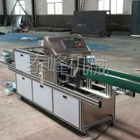 Buy cheap Packing machine Low price food packing machine from wholesalers