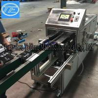 Buy cheap Packing machine Good performance automatic food box packing machine from wholesalers