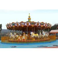 Quality Luxury Carousel Equipment for sale