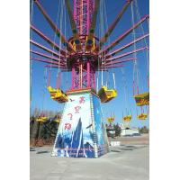 Quality Flying at High Altitude Windseeker for sale