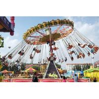 Quality Wave Swinger Rides for sale